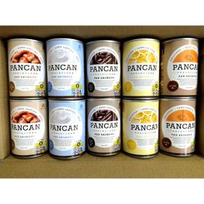 アキモトのパンの缶詰レギュラー5種セット (各2缶計10缶) 写真