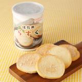 【おつとめ品】5年保存 保存用らすく缶 (100g×5缶) 写真