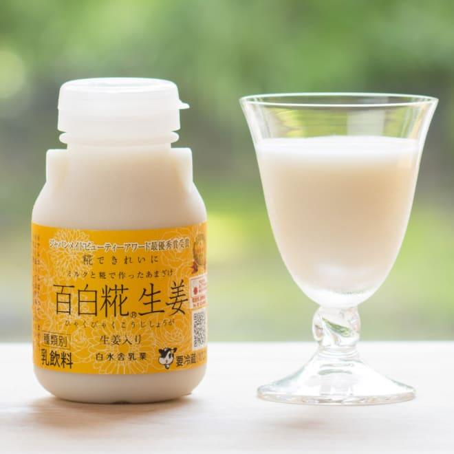 牛乳甘酒 百白糀 しょうが (150ml×12本)