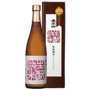 太平山 生もと純米 (720ml) 写真