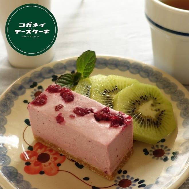 【コガネイチーズケーキ】ビューティーベリー レアチーズケーキ (6個入り) アガベシロップを使用しているので、やさしい甘さに仕上がっています