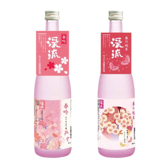 日本酒「渓流」 春の2種セット (720ml×2本) 春向けの日本酒2種セット。吟醸酒と純米酒の2本をお届けします。