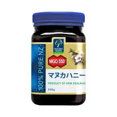 マヌカハニーMGO550+ (500g)
