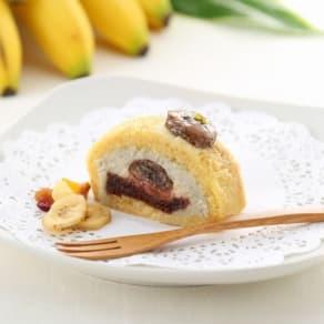 マクロビオティック 焼きバナナとリュバーブのロール 写真