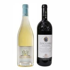 サクラアワード2018ゴールド賞 赤白ワインセット