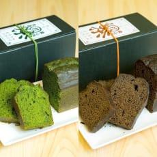 村茶パウンドケーキ 抹茶&ほうじ茶 (2本セット)