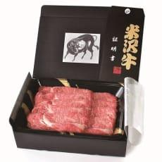 米沢牛すき焼きロース (330g)