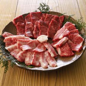 阿波牛 焼肉3種盛セット (計600g) 写真