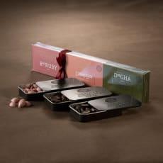 PETER BEIER/ピーターバイヤー World Of Chocolate3種