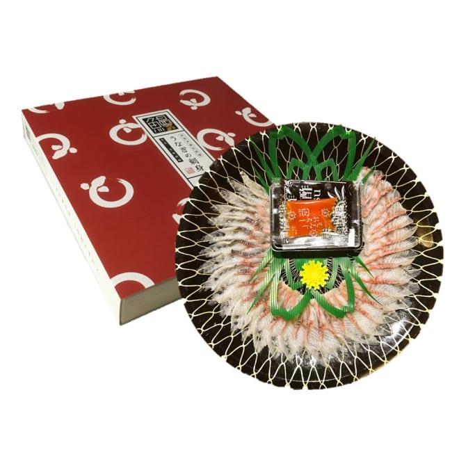 魚料理専門店 魚魚一うなぎお刺身 (刺身30g・皮5g)