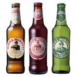 【父の日ギフト用お届け】モレッティビール3種セット(計6本) 写真