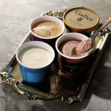 【敬老の日】ガレー プレミアムアイスクリーム
