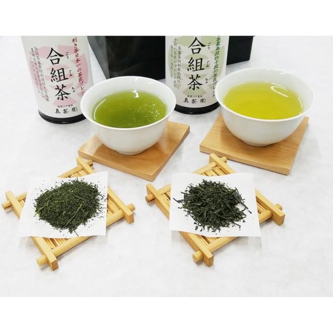 【お歳暮ギフト】真茶園利き茶日本一と十段茶匠の煎茶 (2種 計160g)