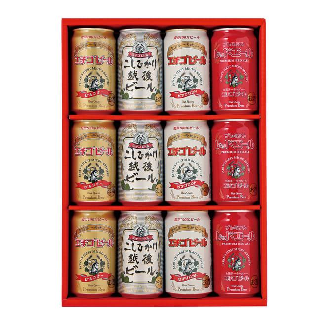 【お歳暮ギフト】エチゴビール 詰め合わせ12缶 4種の12本セット