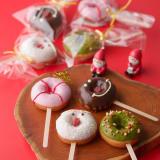 ウフフドーナチュ クリスマスドーナツ (4種計8個) 写真