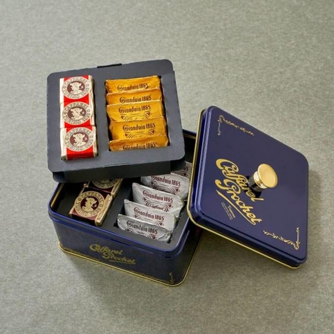 Caffarel/カファレル レガロ・ダ・トリノ・ドッピオ (16個)【通常お届け】 芳醇な香りのナッツ、とろけるような舌触りのチョコレート、カリッとクランチーなヘーゼルナッツ・・・ぜひご堪能ください!