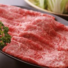 近江牛 モモ肉すき焼き用 (300g)