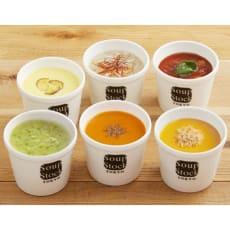 【母の日ギフト】スープストックトーキョー6スープセット(各180g)