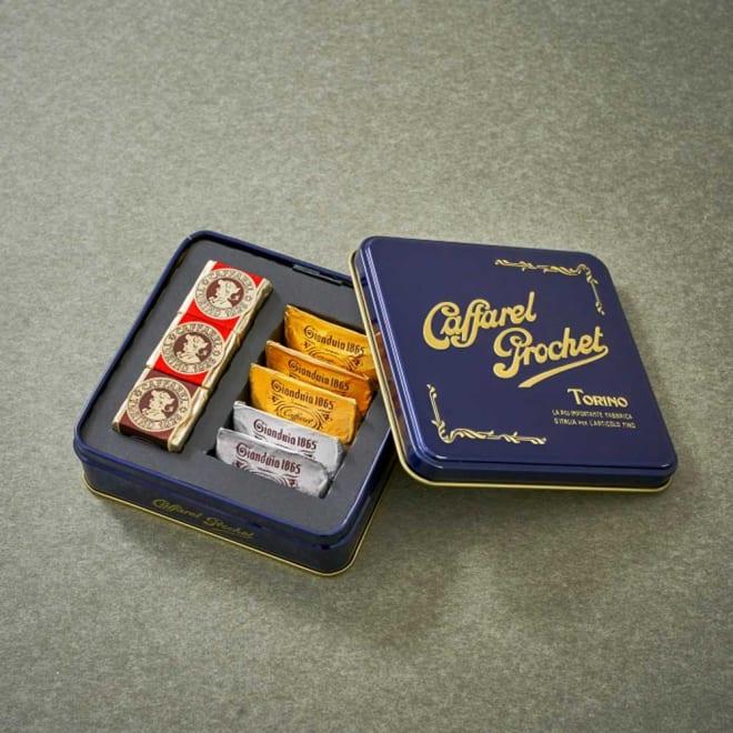 Caffarel/カファレル レガロ・ダ・トリノ (8個)【通常お届け】 落ち着いたシックなデザイン缶の中には、ジャンドゥーヤを中心にした大人向けのチョコレートをアソート。
