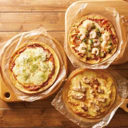 低糖専門キッチン「源喜」 具だくさん低糖質ピザ3種セット ※盛り付け例