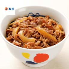 松屋 牛めしの具 (135g×10食)