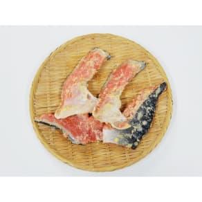 【生産者応援】「吉川水産」銀鮭のカマと尾の西京漬 (500g×4パック) 写真