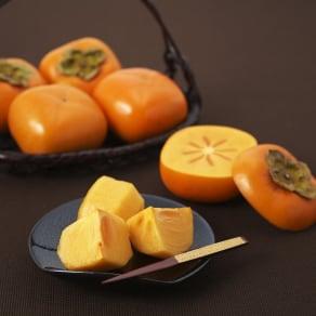 山形産 庄内柿(約3.2kg) 写真