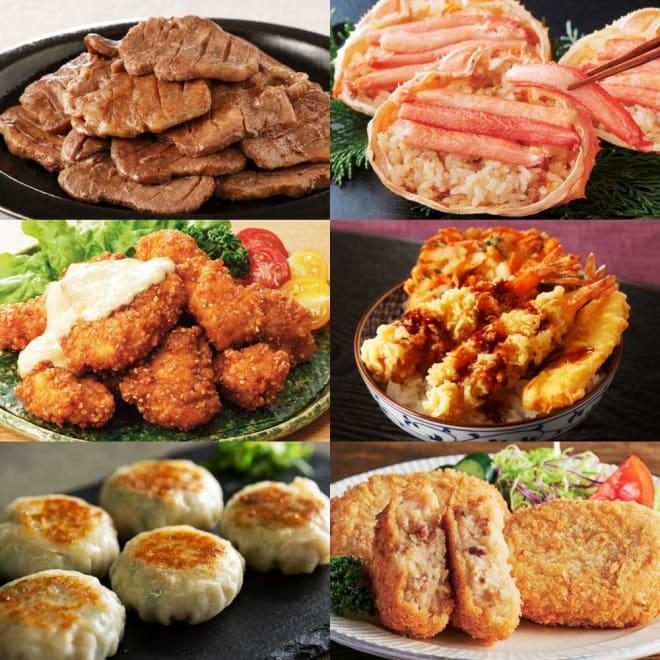 夏のお惣菜福袋 【盛り付け例・調理例】6種類の冷凍惣菜をお楽しみください。