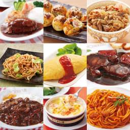 お店の味 夏の惣菜福袋 【盛り付け例・調理例】お店の味を集めた冷凍惣菜セットになります。