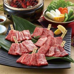 【お歳暮ギフト】黒毛和牛 焼肉食べ比べ (6種 計300g)