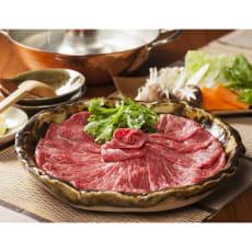 【お歳暮ギフト】熊本県産味彩牛もも肉すき焼き・しゃぶしゃぶ用 (400g)