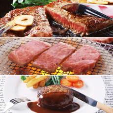 山形牛食べつくし大満足セット (計1.5kg)