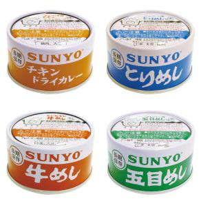 長期保存 ご飯缶詰 (4種×3缶セット) 写真