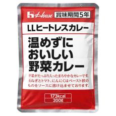 温めずにおいしい野菜カレー (200g×10袋×3 計30食) 写真