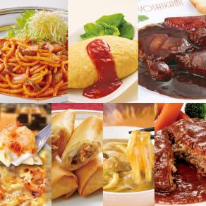 【母の日ギフト】食卓にうれしい名店のお惣菜7種詰合せ 写真