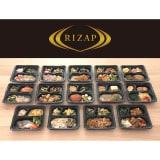 RIZAP/ライザップ 低糖質おかず14食セット 写真