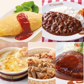 お店の味 惣菜10種お楽しみ福袋 写真