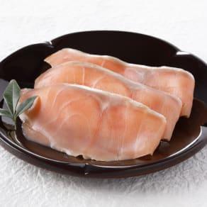 秋鮭スモークサーモン (50g×3袋) 写真