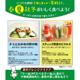 【おつとめ品】カンタン八芳酢 (360ml×8本)