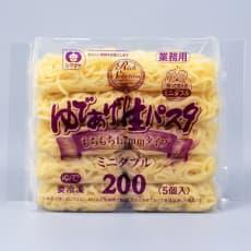 【おつとめ品】ゆであげもちもち生パスタ1.7mm 200g(5個入り)×4袋