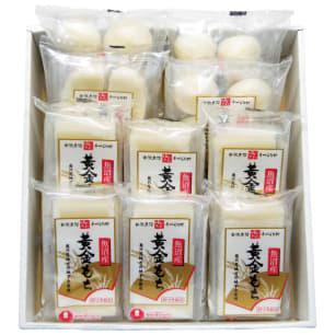 魚沼黄金もち白もちセット (3種計10袋)