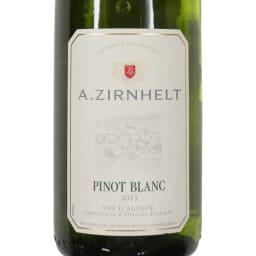 【ワイン】A.ツィルンヘルト・ピノ・ブラン ※ラベル等が変更になることがございます。