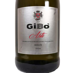 【スパークリングワイン】アスティ スプマンテ ジーボ 750ml