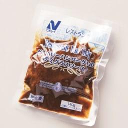 ニチレイ グレイビーハンバーグ デミグラスソース入り (24個) 商品パッケージ