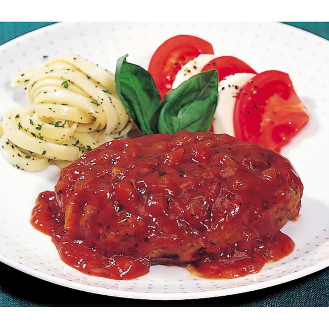 味の素 ハンバーグ ハーブトマトソース入り (150g×30個) 盛り付け例
