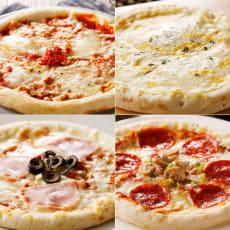 【業務用食材・食品】業務用ピザ (4種×2枚 計8枚)