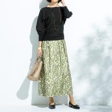 フランス素材 ラメ カットジャカード ロングスカート