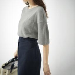 ふわとろTシャツ (ウ)グレー コーディネート例
