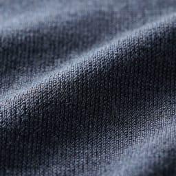 カリアッジ社 総針編み 五分袖 タートルプルオーバー ネイビー 生地アップ