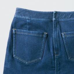 デニムダウンファブリック セミタイトスカート BACK